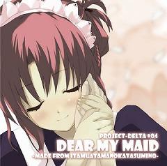 project-Delta #04 Dear My Maid -Made From Itamu atamano katasumino