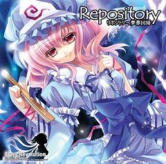 Repository~夢葬回帰