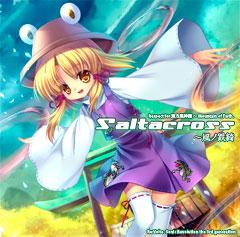 Saltacross〜風ノ鉄綺