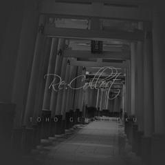 東方幻奏録 Re:Collect