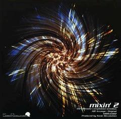 mixin 2
